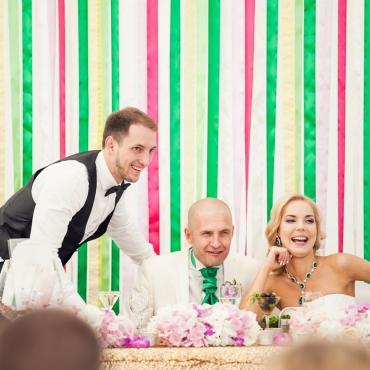 Ведущий вкусных событий, шоумен, свадьба 12