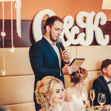 Ведущий вкусных событий, шоумен, свадьба 5